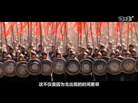 《虎豹骑》百战奇略第5期