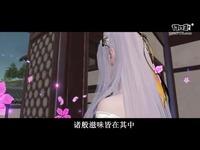 2017年休宝课堂天刀OL 3036-曦九九 第4课:角度