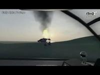 VTOL VR Trailer