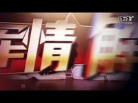 【军情解码】第12期 平民福音资源完美分配技巧