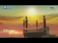 《永恒魔法》2.0版本副本视频首曝