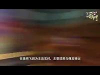 《蜀门手游》五职业介绍视频——峨嵋