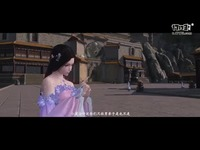 2017休宝课堂天刀OL 2213-御剑书生 第5课:红尘