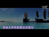 2017休宝课堂天刀OL 2044-豆子 第5课:大鱼