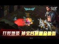 《决战轩辕》01月03日百战内测火爆开启