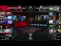 S7小组赛比赛视频Day8 AHQ vs EDG 2017英雄联盟