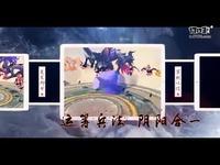 《山海异闻录》手游鬼谷门派实录首爆