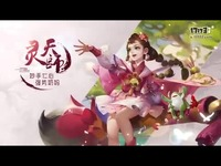 妙笔救苍生 《捉妖记》灵天师职业视频曝光