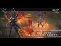 韩国同名热门网游改编的全新网页游戏神泣