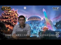 【e世博】2017LOL世界8强赛RNG VS FNC大神预测