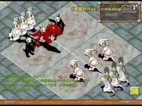 石器时代9.5《石器》3v3PK赛小组决战之一9.5