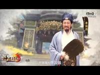 《神道三国》代言人首曝 唐国强与你约战新三国