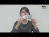 《魔域口袋版》双十一魔性视频