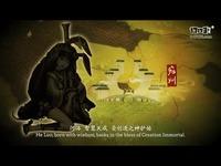 网易《九州·海上牧云记》手游世界观视频