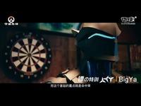 《守望先锋》单挑王_源氏篇宣传片