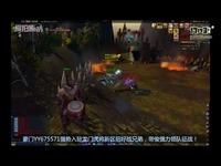 YY:675571 国王帮·新区收人中 国战就要兄弟多