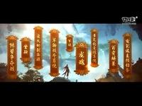 《神道三国》今日公测  特色内容视频抢先看