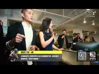 柳岩与丁磊暖心探班《终结者2:审判日》开发组
