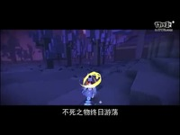 """《宝藏世界》新职业先导MV""""墓灵君主""""今日上映"""