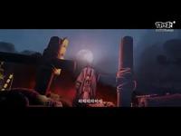 剑网3重制版首部大片《朝闻道》up!