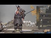 铁甲学堂第四课  《铁甲雄兵》武将张苞介绍视频