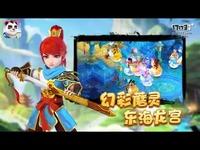 《神武3》手游特色视频首爆 清新画风同游三界