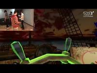 《怒海争霸VR》试玩视频