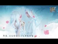 """唯美COSer带你体验全新资料片""""碧海潮生""""!"""