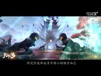 """《天下3》全新资料片""""物换星移""""今日上线!"""