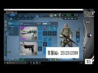 使命召唤:教你怎样去得到AK47—辐射~~