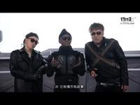 南征北战NZBZ演绎《枪神记》主题曲MV幕后花絮