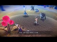 手游《炽血皇战》RVR视频
