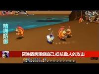 骑士的梦想超萌Q版冒险游戏12月28日准时上线