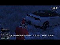 GTA5简单的单人复制车教程演示