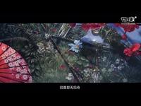 剑网3动画正剧PV