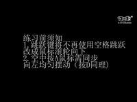 生死狙击:dalao教学示范 污编以身试法
