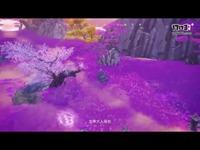 【树袋熊】西海·大梦覆(天下3西海剧情MV)