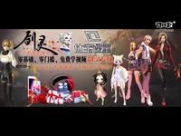 2017休宝课堂剑灵班  1069-喜欢  第7课:练习