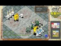 石器时代新年PK大赛3v3主播忆当年玩石器时代的