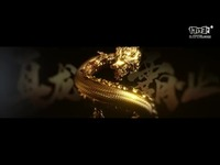 真龙将临 《真龙霸业》定档3月8日全平台开测