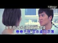 张津涤-薄情歌[68mtv.com]