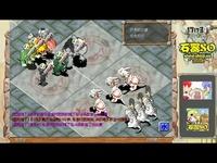 石器时代3v3小组常规赛《石器时代精灵王传说》