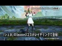 《梦幻之星OL2》第五章大更新第4弾介绍