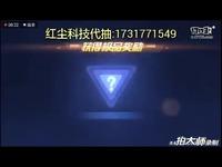 QQ飞车手游抽奖教程视频