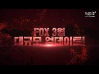 成人ARPG手游《FOX》3月更新预告