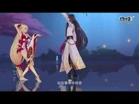 狐妖小红娘手游MMD《东流》月红翩然起舞