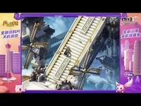 梦幻西游天机城重磅发布视频-雕像A