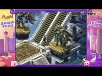 梦幻西游天机城重磅发布视频-电梯