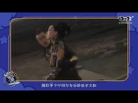 仙侠游戏里的虐恋CP丨1号玩家第二季 02
