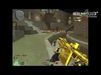柠哥:黄金MK5游击 毕竟是黄金枪